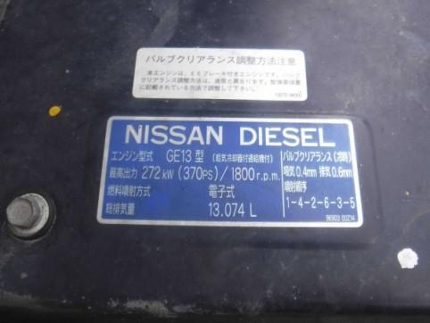 DSCF9766