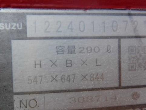 DSCF1531
