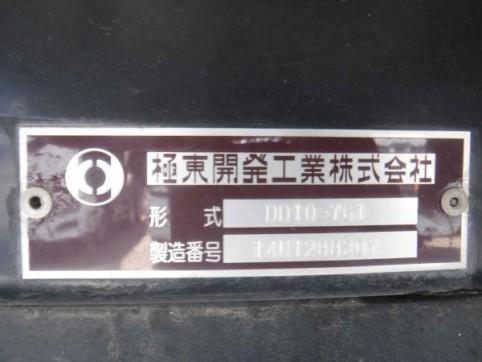 DSCF1671