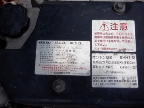 DSCF3135
