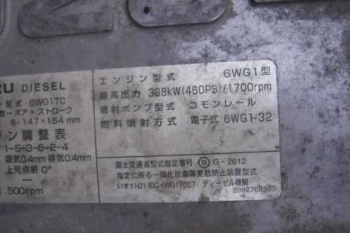 DSCF4324