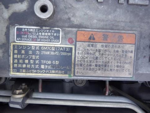 DSCF6047