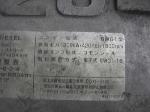 DSCF9664
