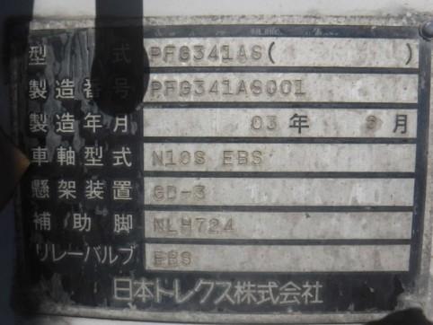 DSCF1269