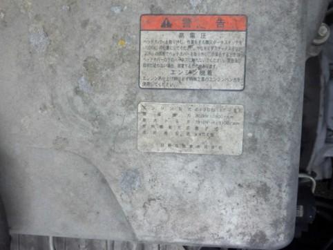 DSCF1880