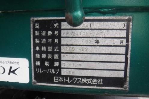 DSCF4034